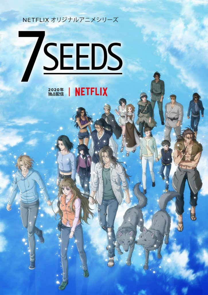 7 Seeds Season 2 Release Date On Netflix Confirmed For 2020 Part 2 To Finish Manga S Ending Spoilers