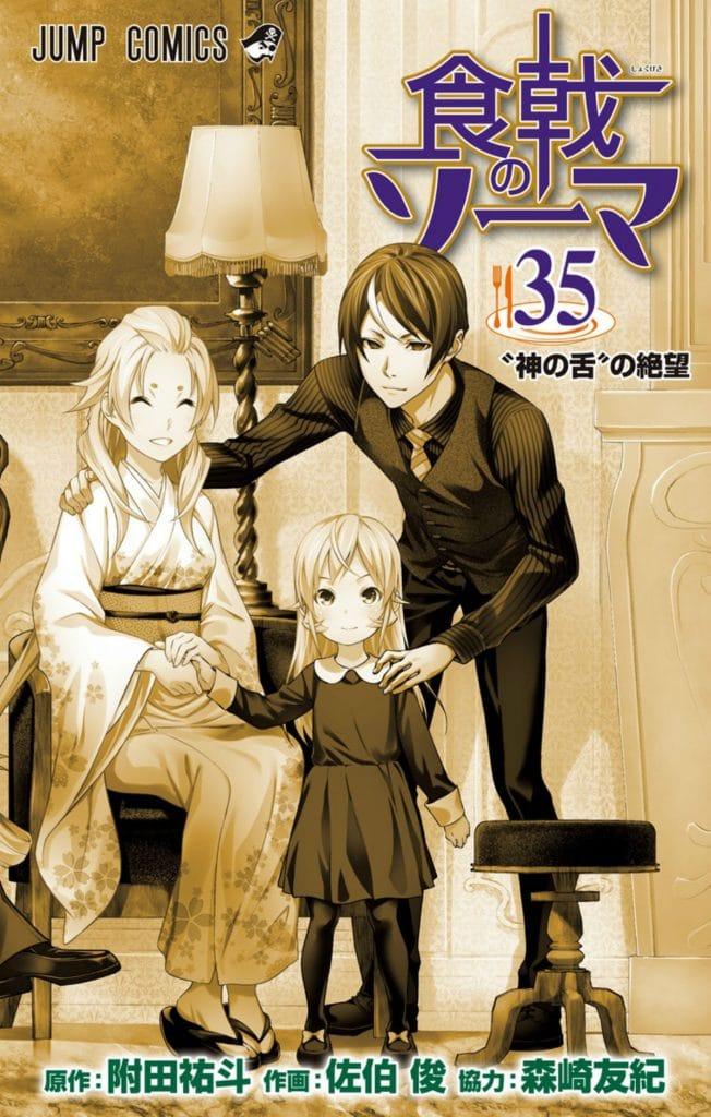 Food Wars! Shokugeki no Soma Volume 35