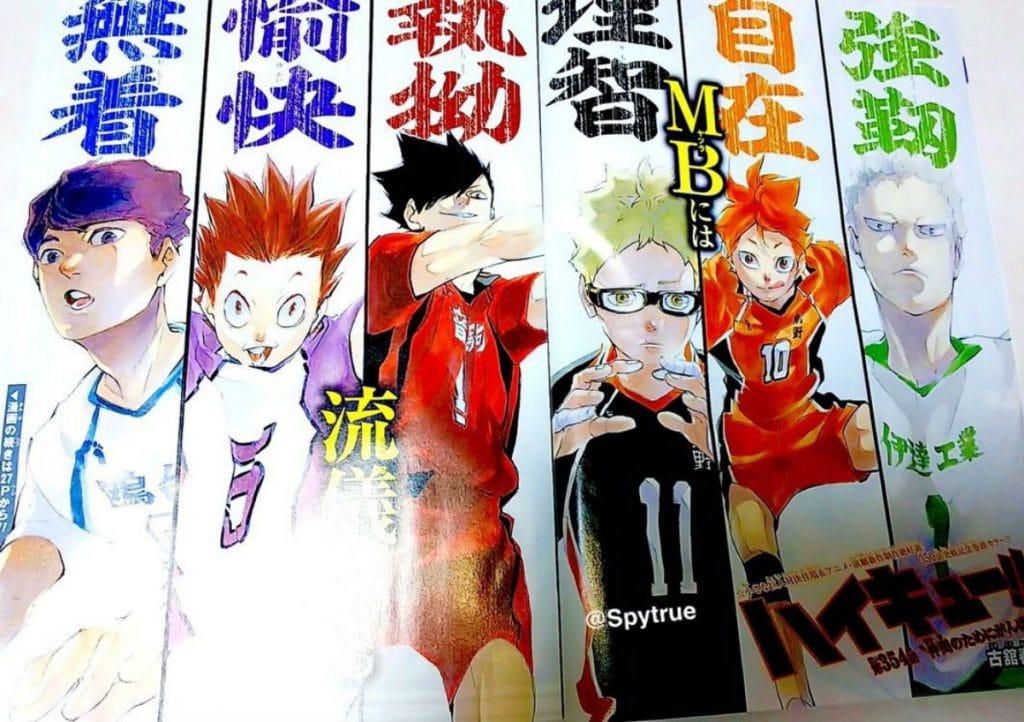 Haikyuu Manga Color Characters Weekly Shonen Jump 30