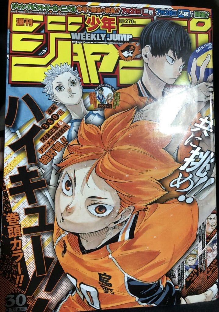 Haikyuu Weekly Shonen Jump 30 Cover Manga Chapter 350