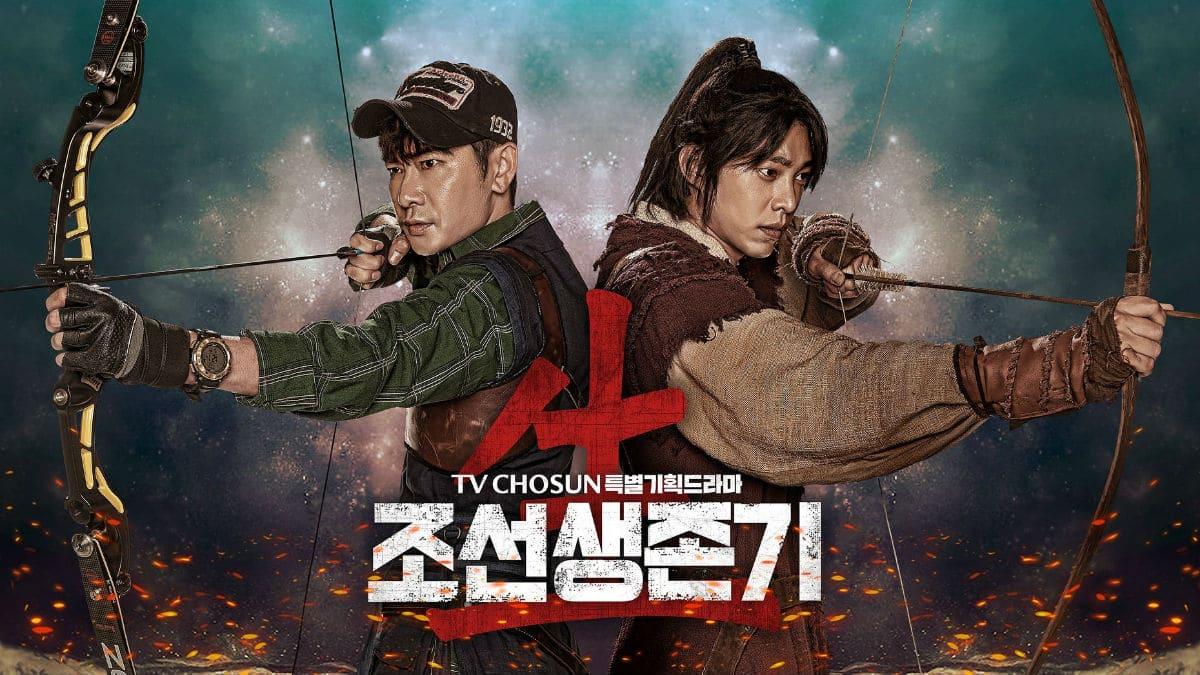 Joseon Survival Poster
