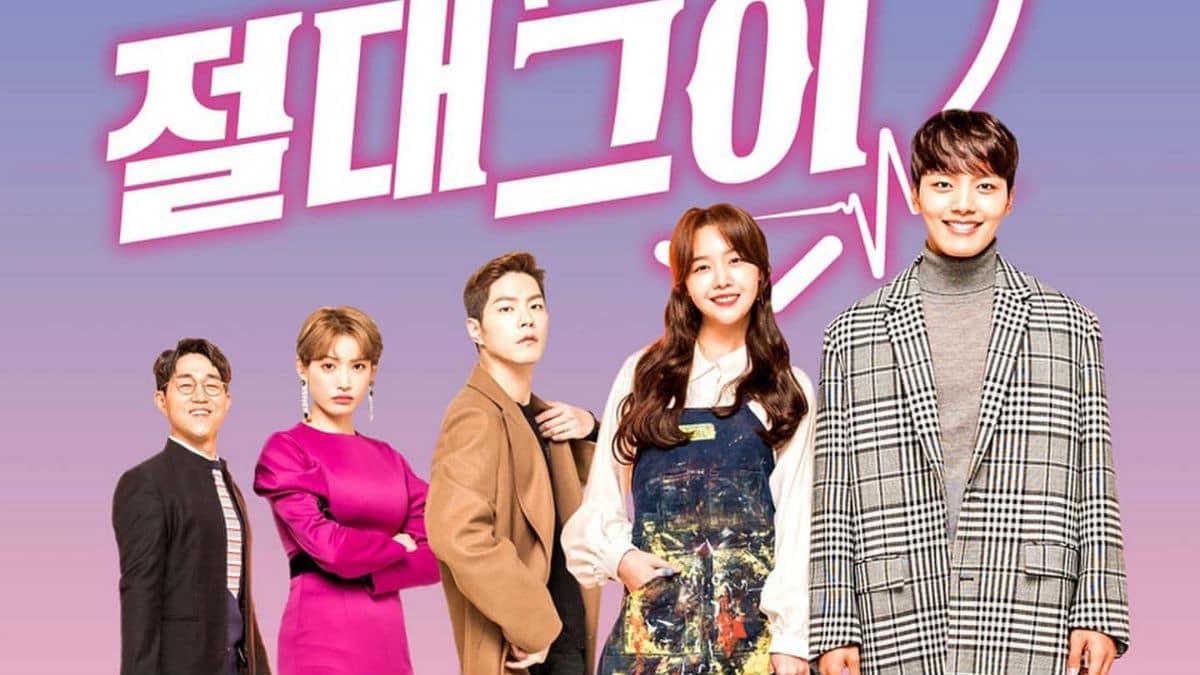 Yeo Jin-Goo and Bang Min-Ah lead the cast of SBS K-drama, My Absolute Boyfriend
