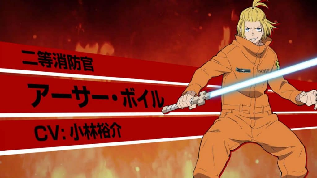 Fire Force anime Enen no Shouboutai Arthur Boyle