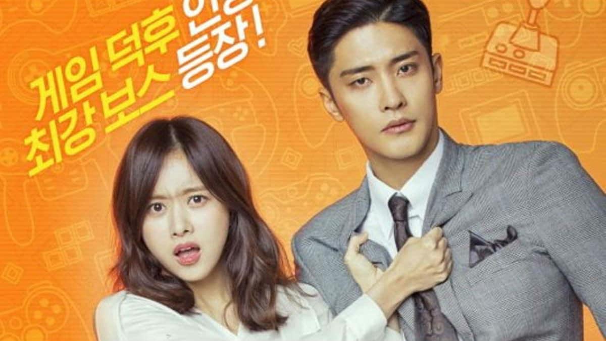 Level Up -- K-Drama poster