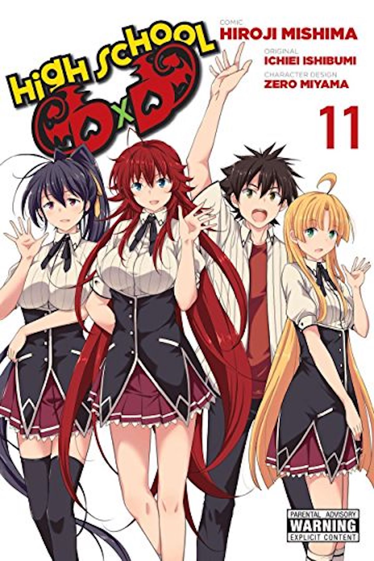 Highschool DxD Volume 11