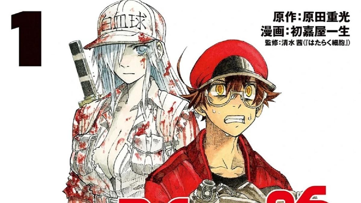 Cells at Work! Code Black Manga. Pic Credit: Cells at Work! Wiki