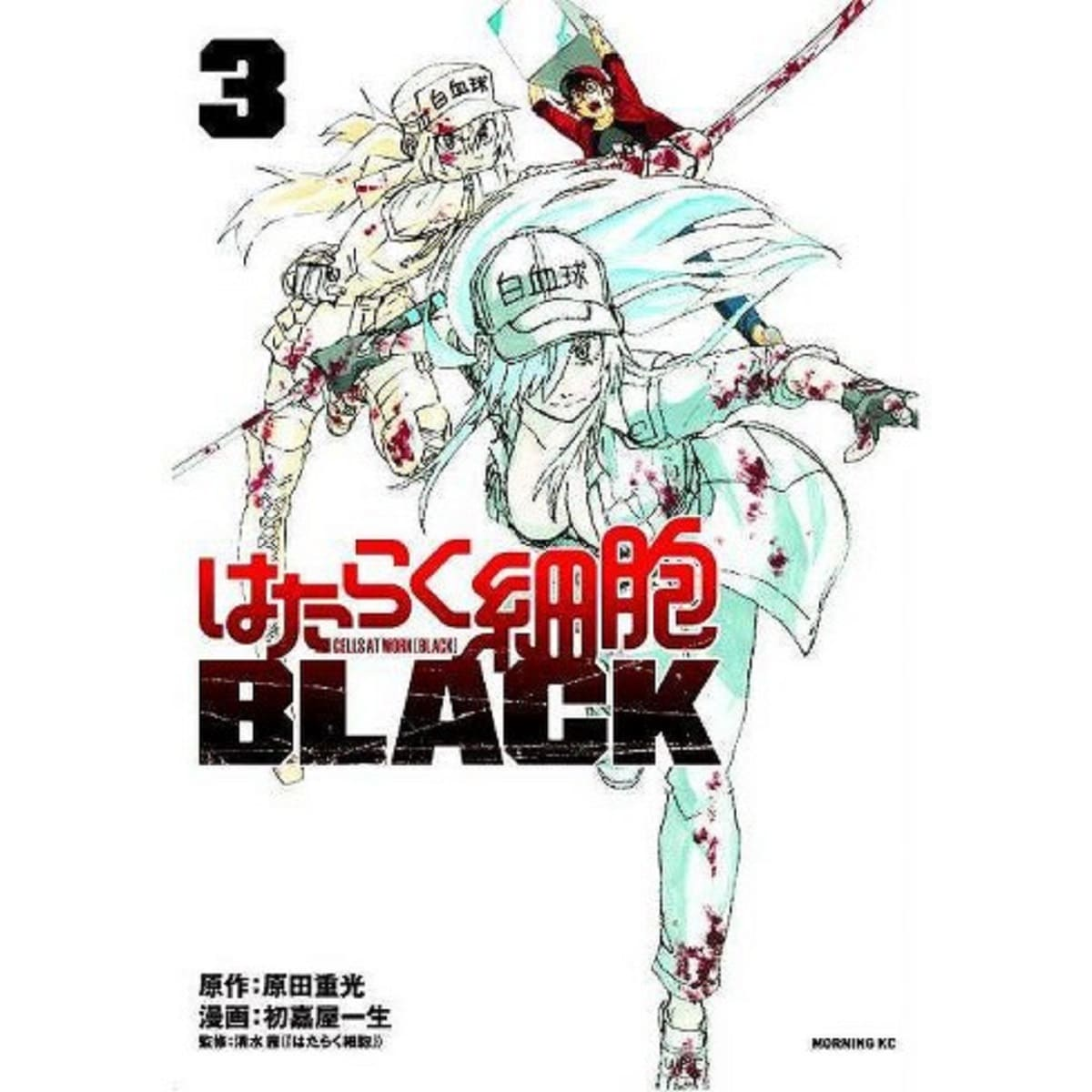 Cells at Work! Code Black Manga. Pic Credit: Target