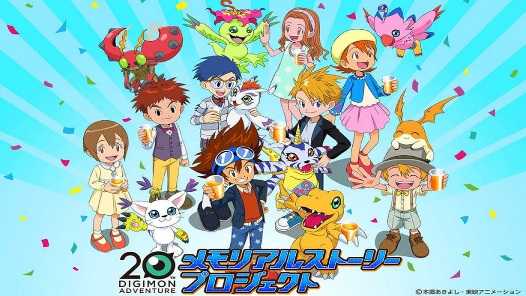20th DIGIMON ADVENTURE Memorial Story Project. Pic credit: Toei Animation.