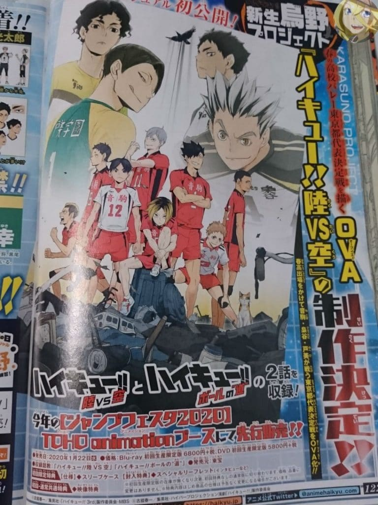 Haikyuu OVA Episodes Land vs Sky The Volleyball Way Announcement Weekly Shonen Jump Key Visual