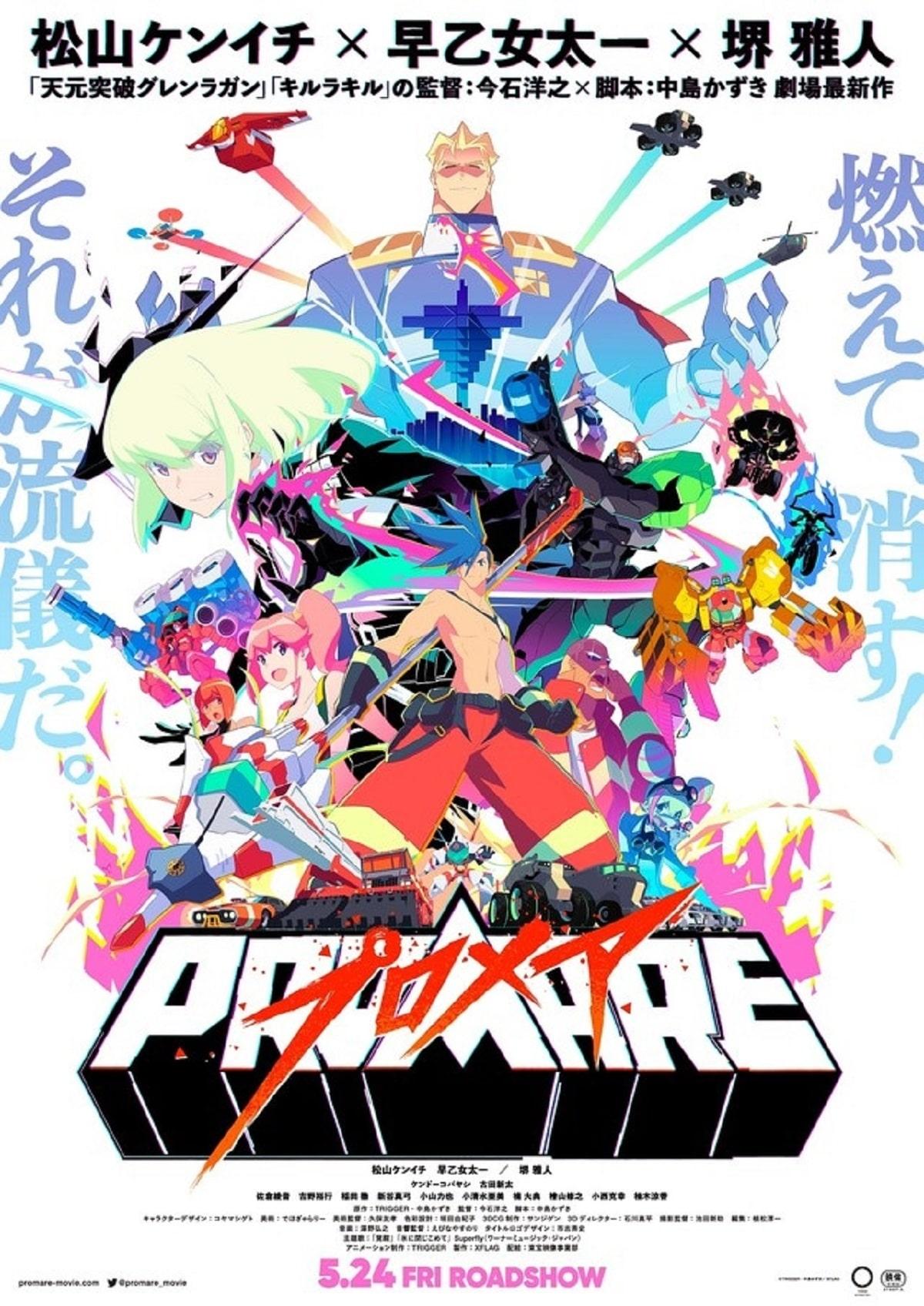 Promare poster. Pic cred: Otaku USA Magazine.
