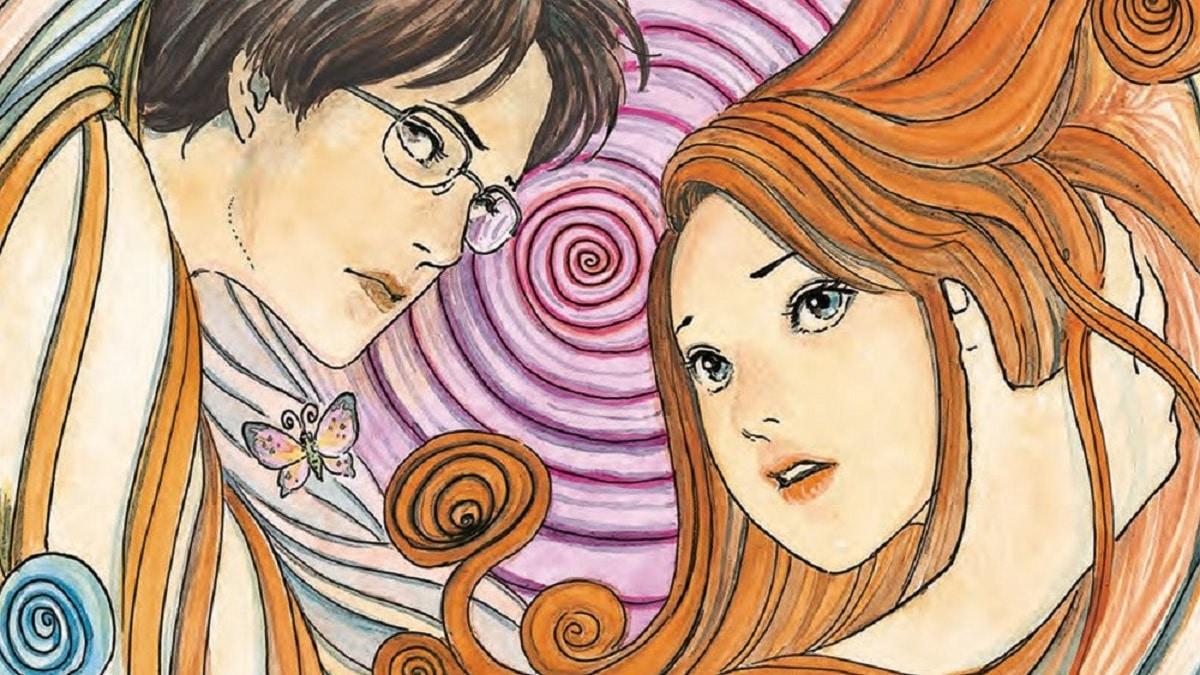 Uzumaki manga cover. Pic credit: VIZ Media.