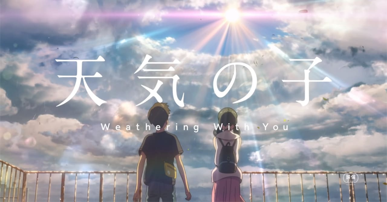 New trailer for Weathering With You featuring RADWIMPS