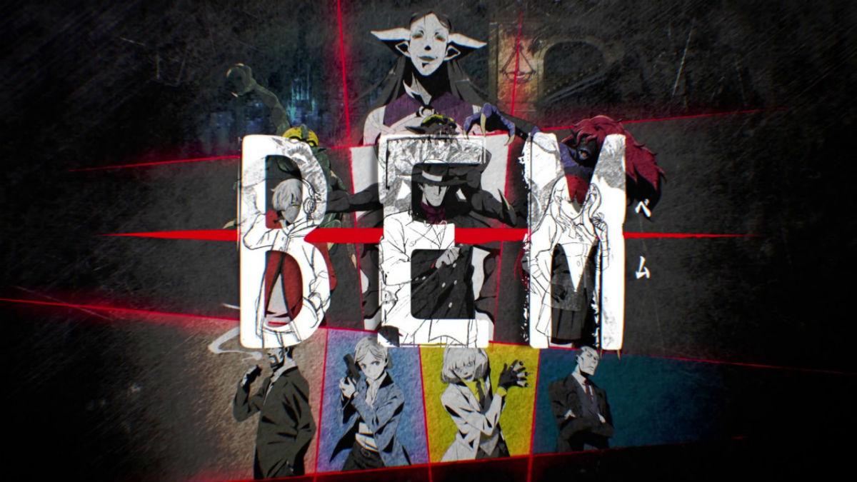 BEM anime cover artwork