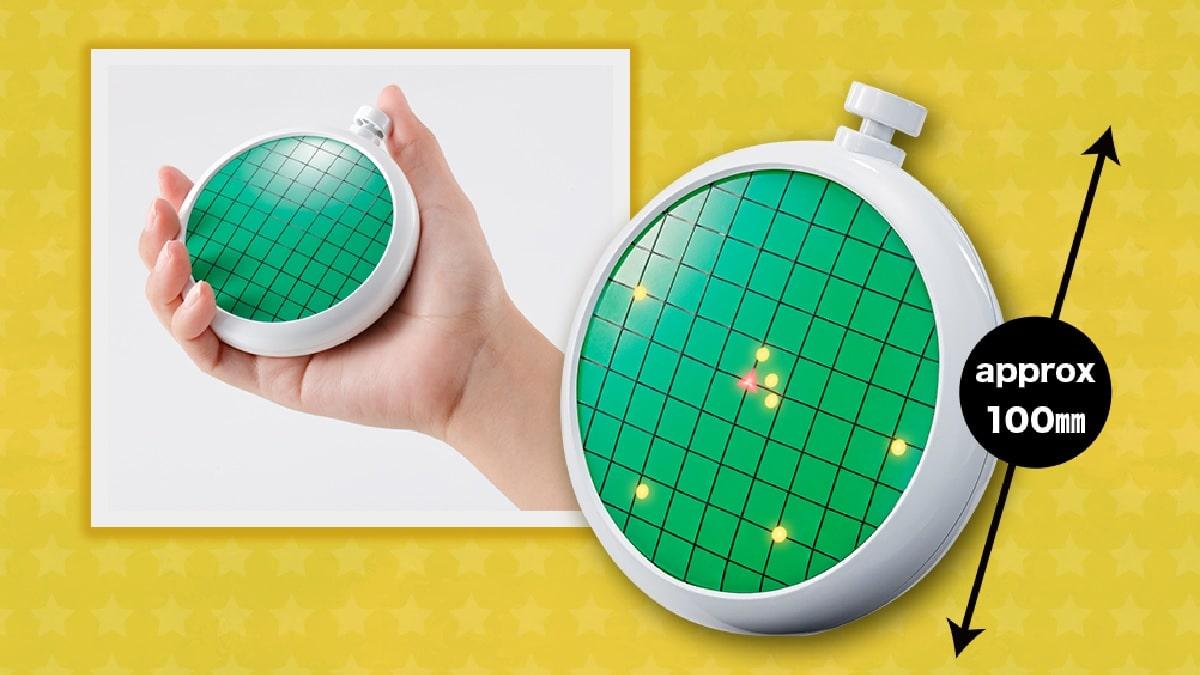 Dragon Ball Dragon Radar