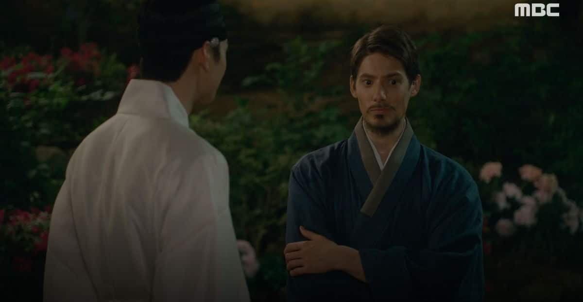 Fabian Yoon in Rookie Historian Goo Hae-Ryung
