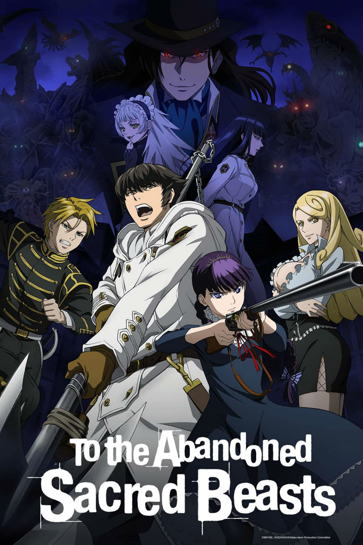 To The Abandoned Sacred Beasts Anime Key Visual