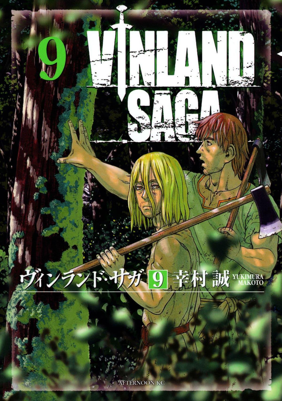 Vinland Saga Volume 10 Manga Cover Art