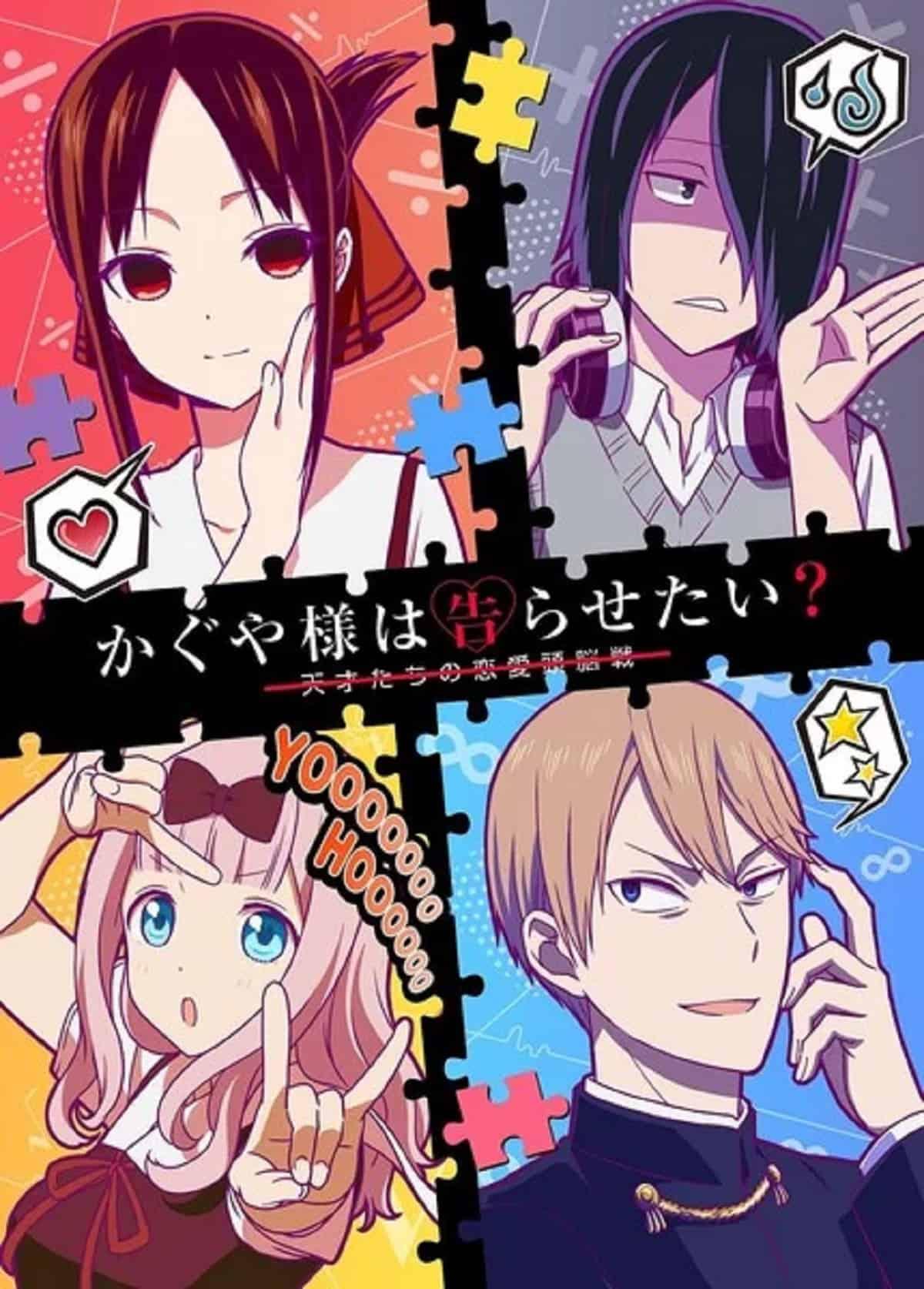 Season two promotional visual for Kaguya-sama: Love is War