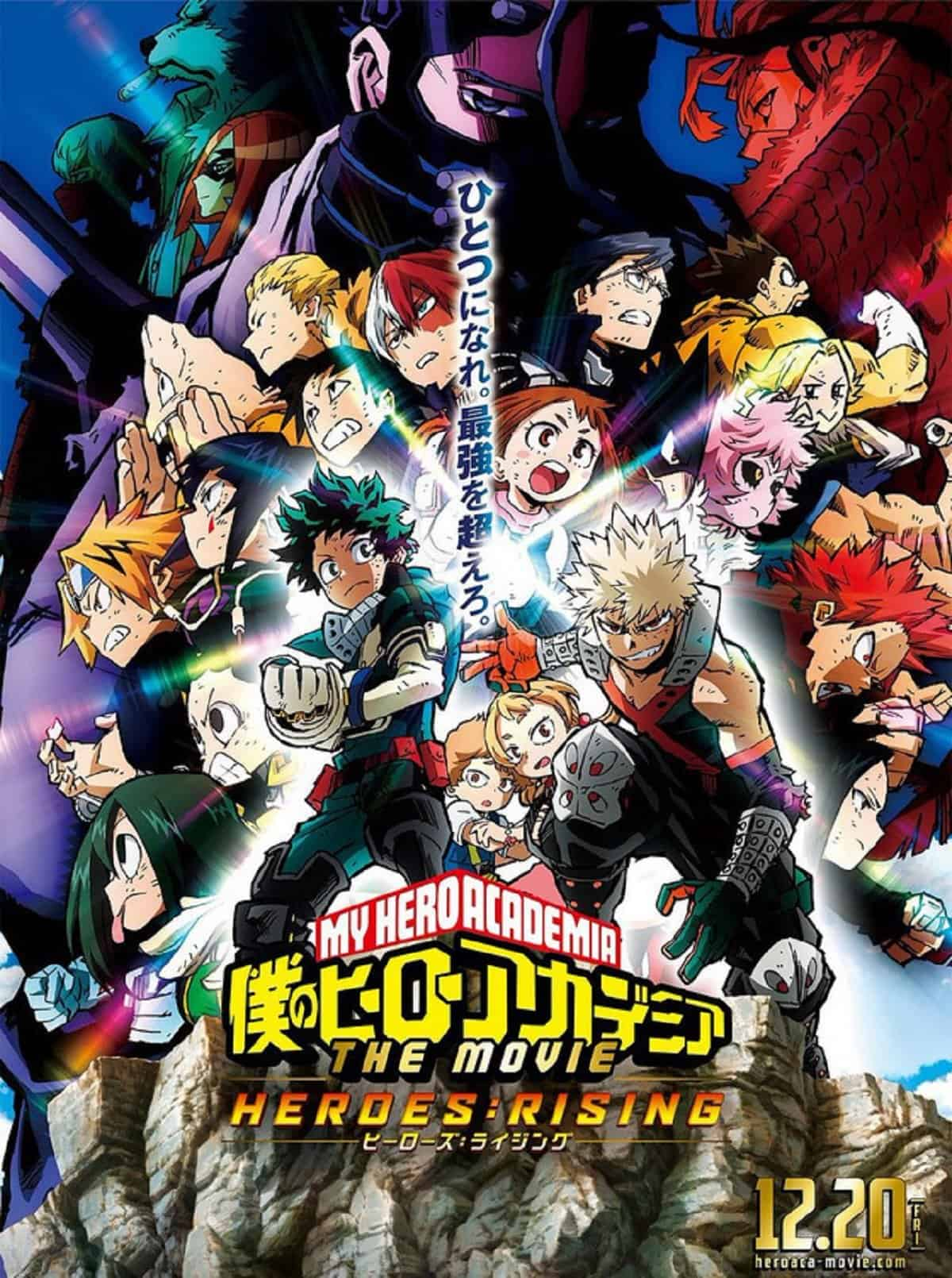 New one sheet for the 2nd My Hero Academia movie