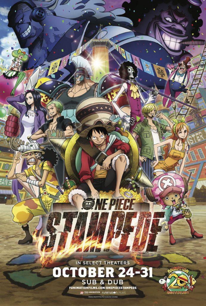 The One Piece Stampede English Dub theater poster.