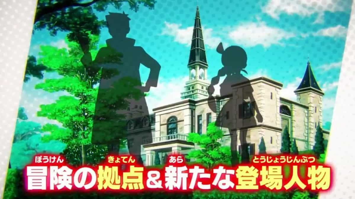 New Pokémon trailer featuring the professor and daughter