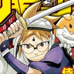 English physical copies of Samurai 8: The Tale of Hachimaru to be released in 2020