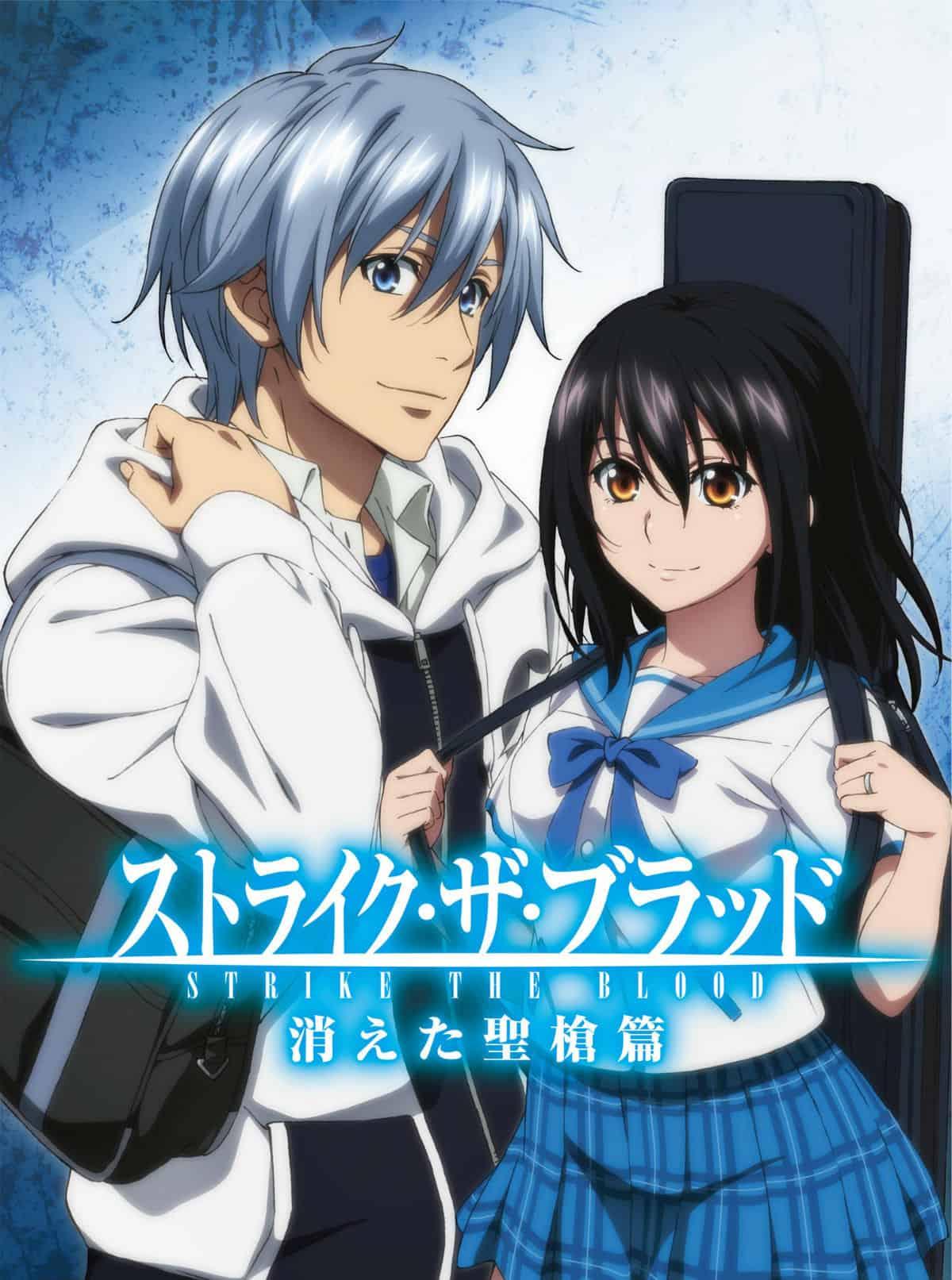 Strike The Blood 4 Fourth Season 4 Anime Key Visual