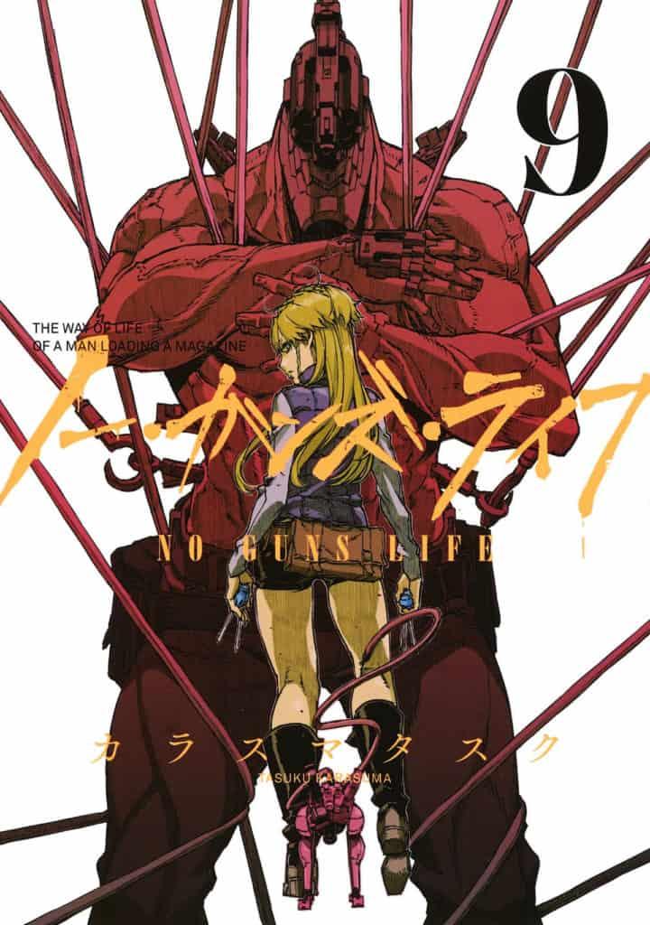 No Guns Life Manga Volume 9 Cover Art