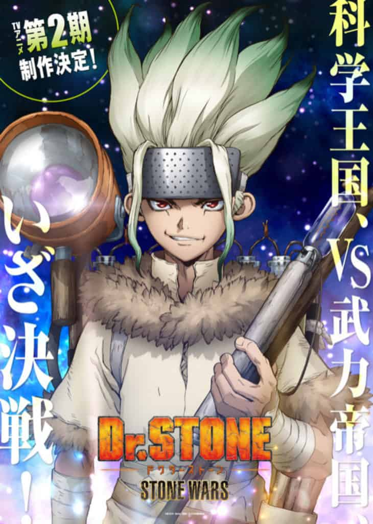 Dr. STONE Season 2 Anime Key Visual