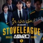 Hot Stove League -- K-Drama