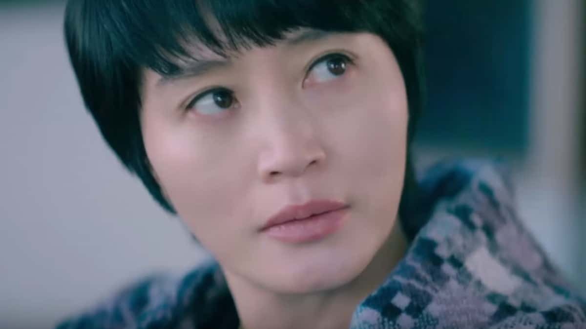Hyena -- Kim Hye-Soo