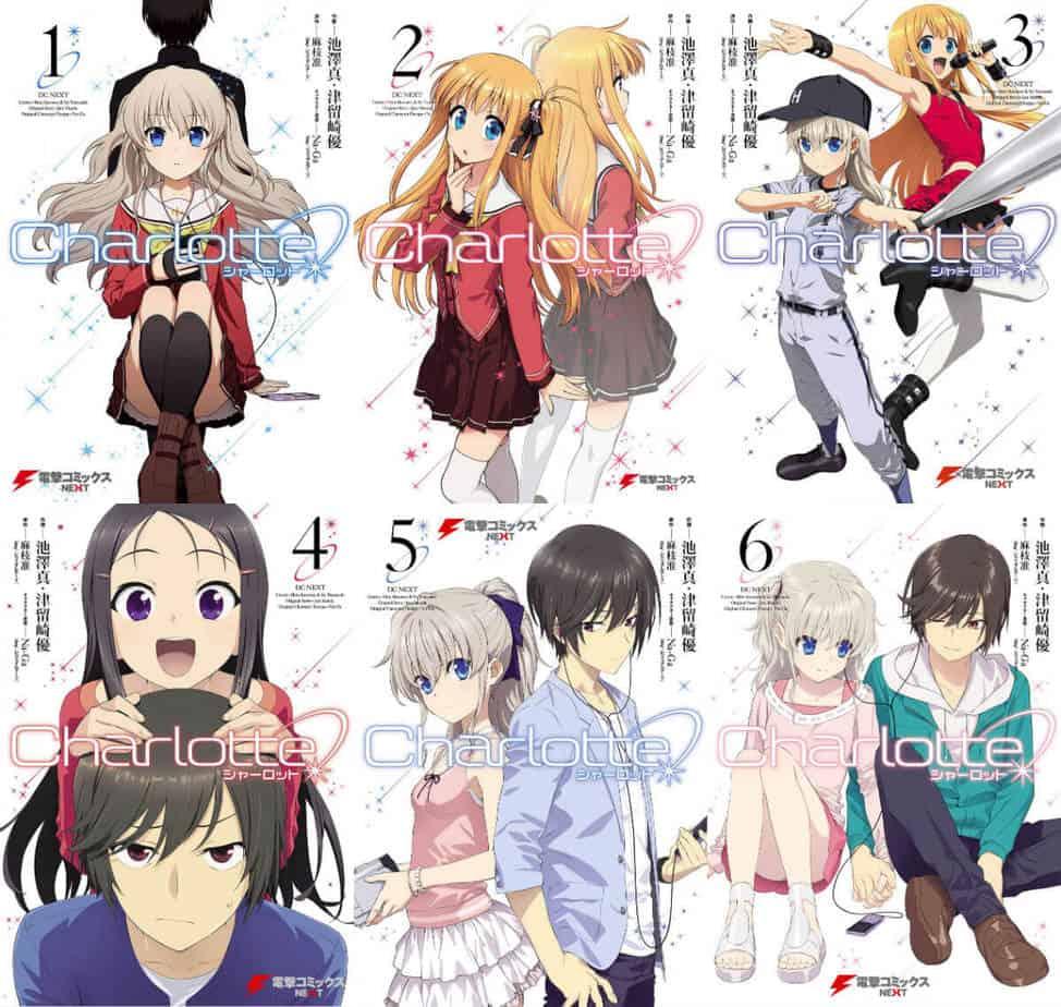 Charlotte Manga Cover Art