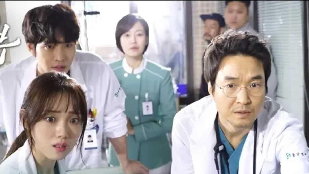 Romantic Doctor Teacher Kim 2 poster 2
