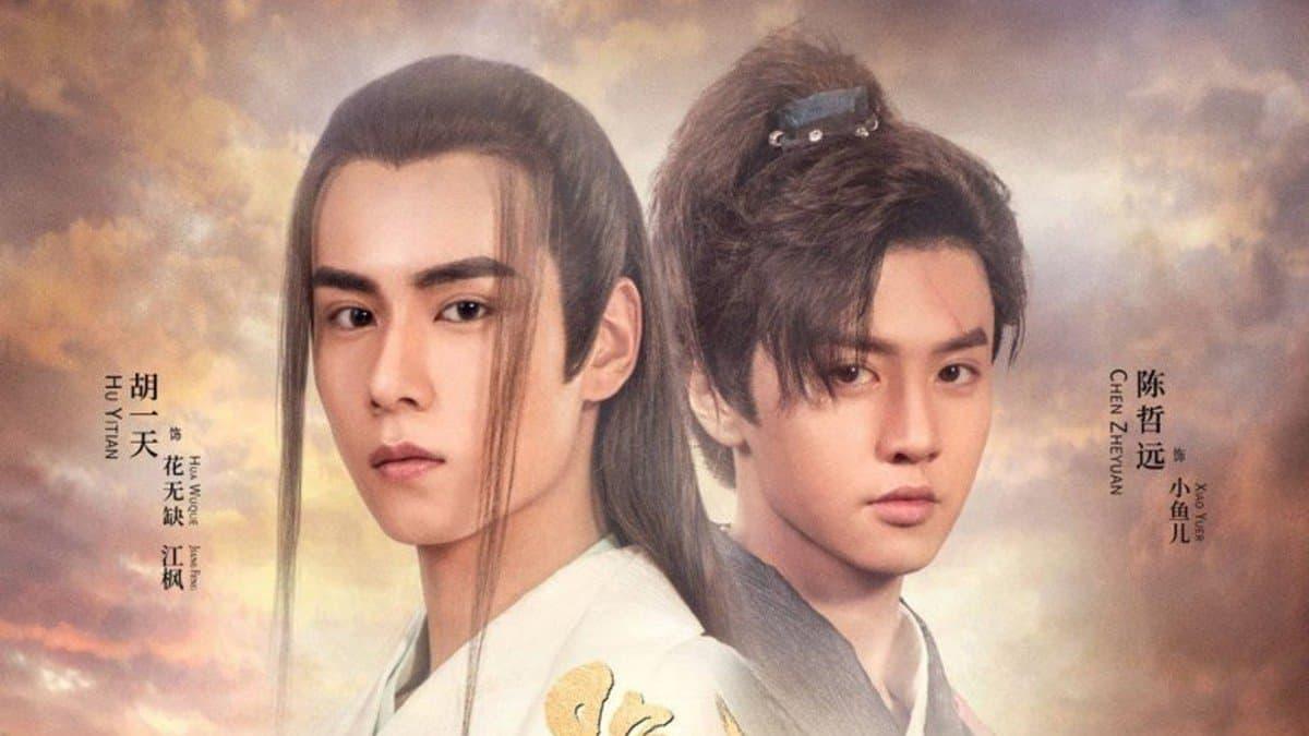 Handsome Siblings finale: Xiao Yu-Er (Chen Zhe-Yuan) and Hua Wu ...