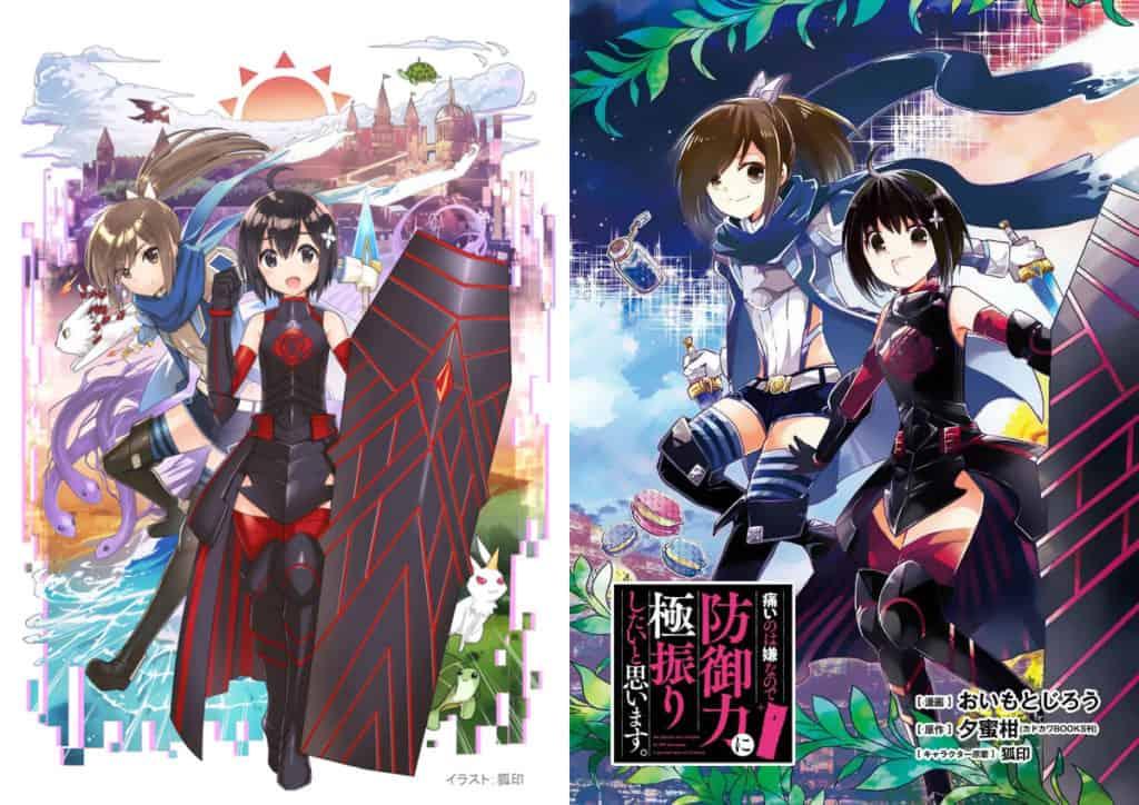 BOFURI I Don't Want to Get Hurt so I'll Max Out My Defense Light Novel vs Manga Art Comparison
