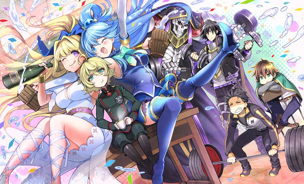 Isekai Quartet Cautious Hero Anime End Card