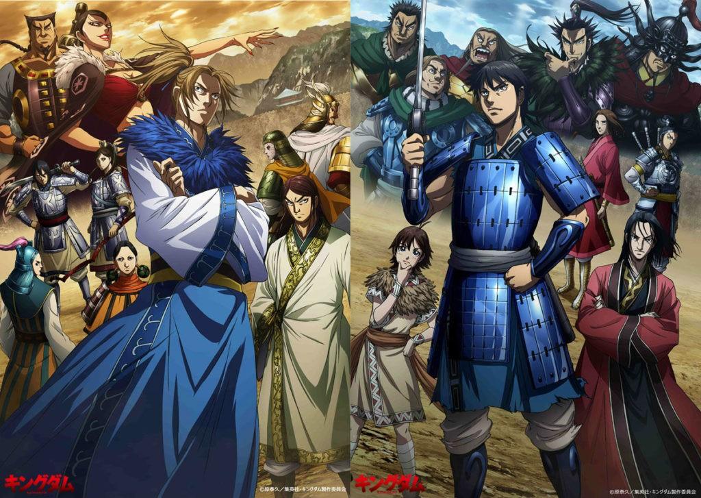 Kingdom Season 3 Anime Characters Key Visual