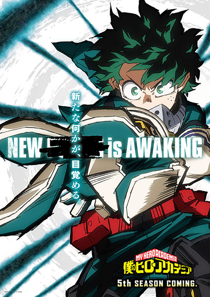 My Hero Academia Season 5 Anime Teaser Visual