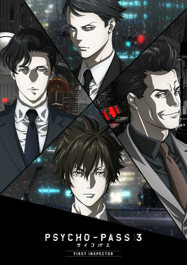 Psycho-Pass 3 First Inspector Movie Poster Visual