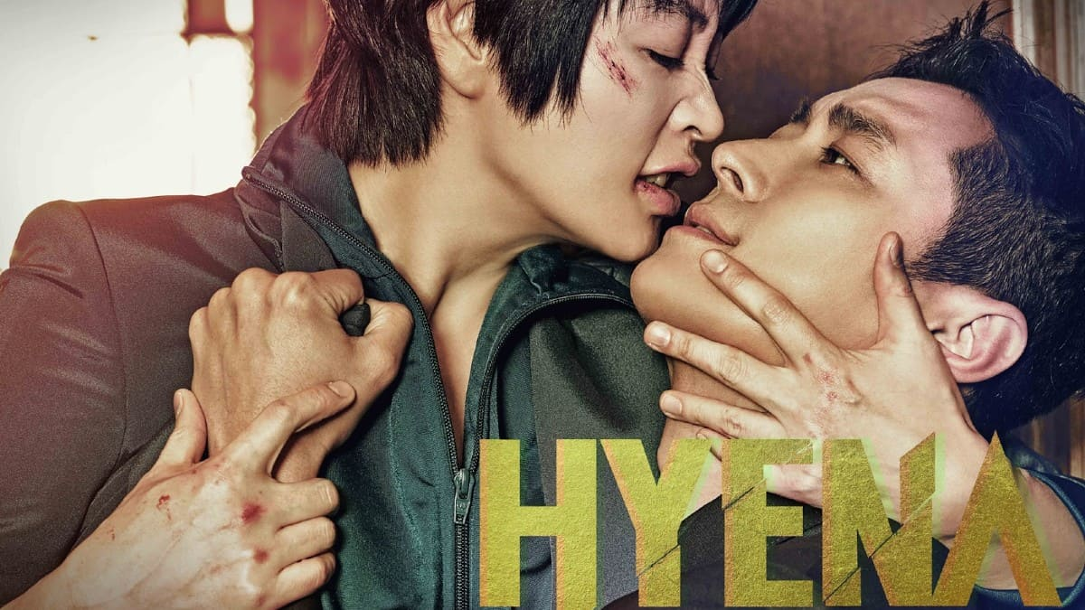 Hyena promotional poster