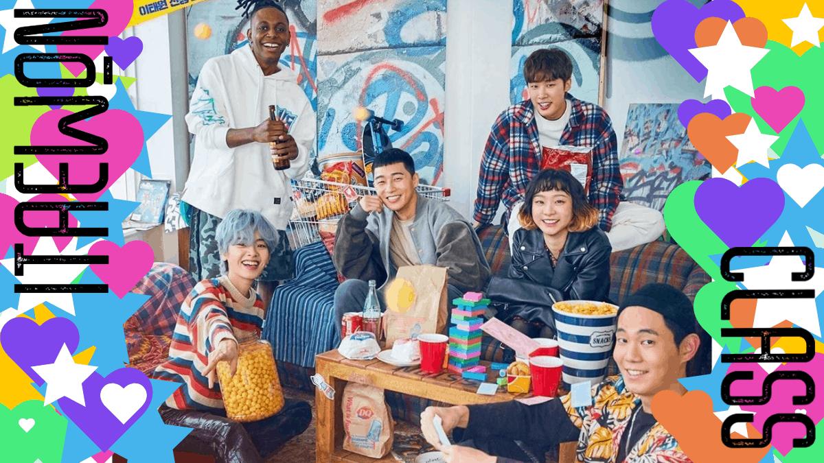 Itaewon Class cast picture