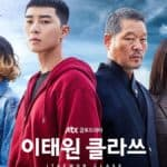 Main cast of Itaewon Class promotional poster