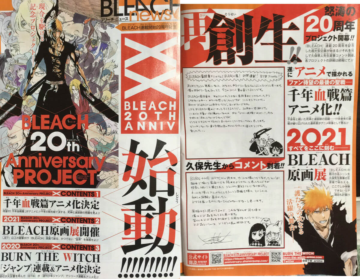 Bleach 2020 Season 17 Announcement Weekly Shonen Jump