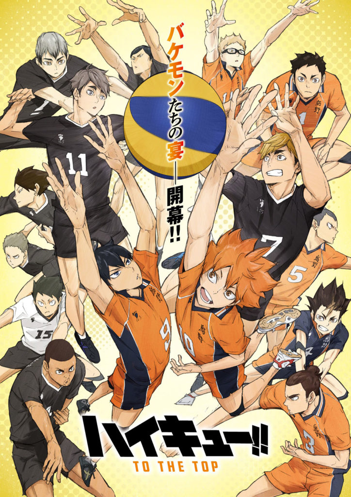 Haikyuu To The Top Anime Key Visual 2 Haikyu Season 4