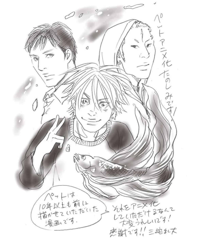 Pet Manga Anime Announcement Art