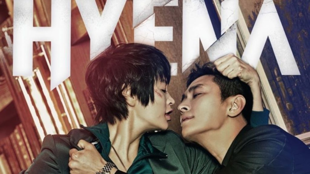 Second promotional poster for Hyena (K-drama)