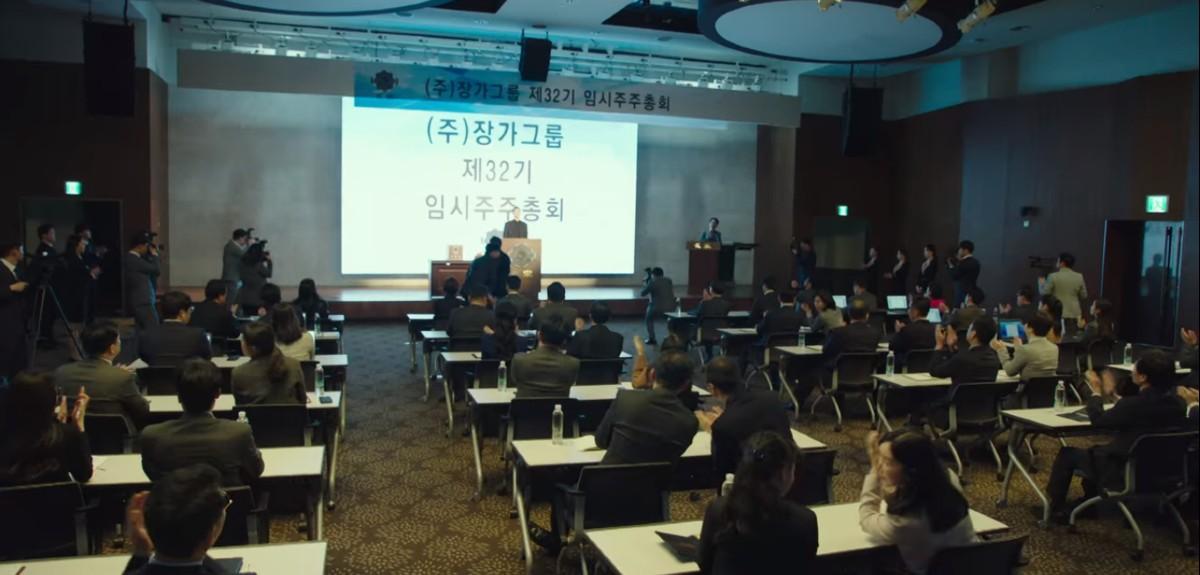 Jangga Group M&A meeting