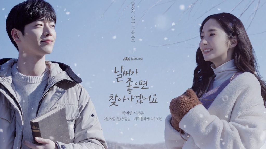 I'll Go to You When the Weather is Fine promotional poster