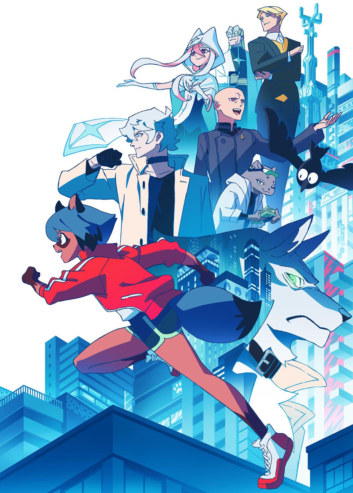 BNA Brand New Animal Anime Netflix Studio Trigger Key Visual