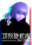 Ghost In The Shell SAC_2045 Anime Character Design 1